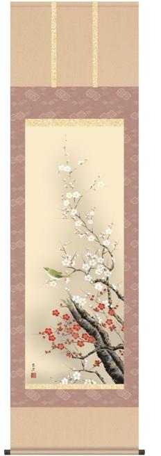 画像1: 梅に鶯
