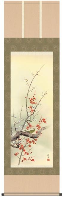 画像1: 紅白梅に鶯