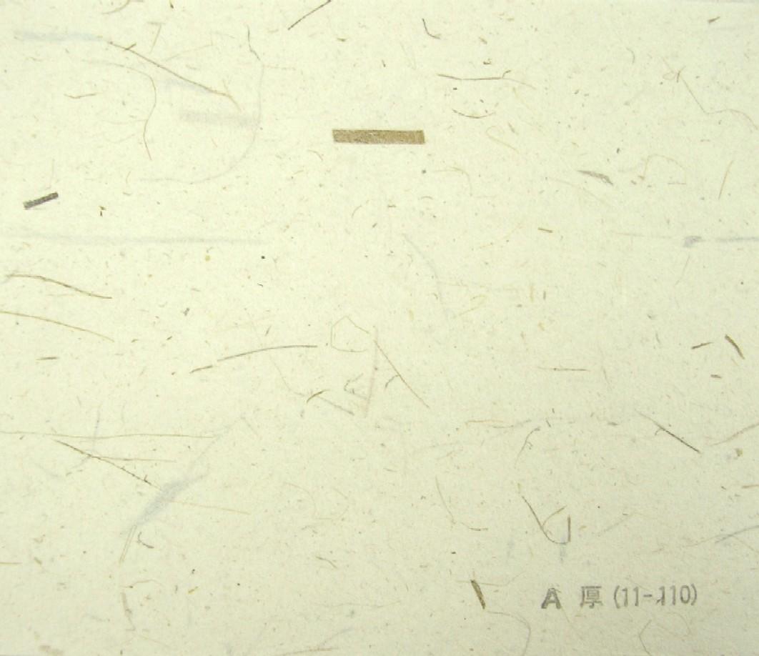 画像1: 手漉き月桃紙 厚