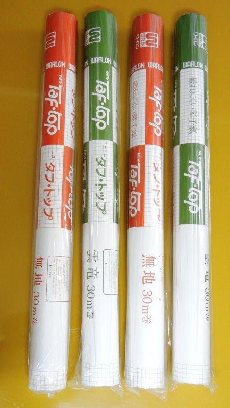 画像1: 強化障子紙 ニュータフトップ30m巻