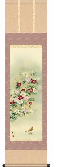 画像1: 掛軸 秋桜(コスモス)尺三サイズ(幅44.5×高さ164センチ)送料無料