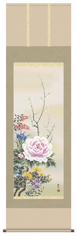 画像1: 四季花