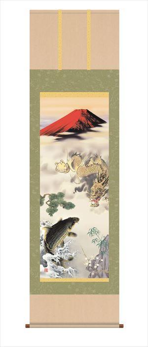 画像1: 天龍昇鯉吉祥図