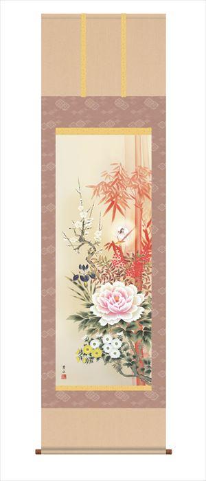 画像1: 四季花吉祥競艶図