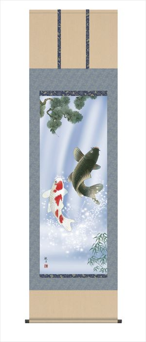 画像1: 掛け軸 鯉の滝登り