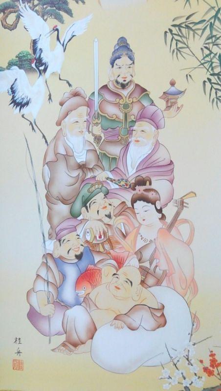 画像3: 吉祥七福降臨図