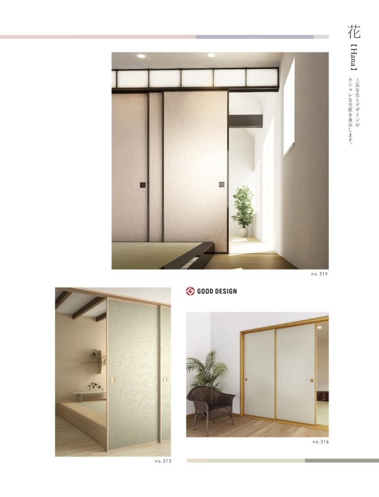 画像1: 花【hana】1  おしゃれでシックなふすま紙  94cm幅 m単位