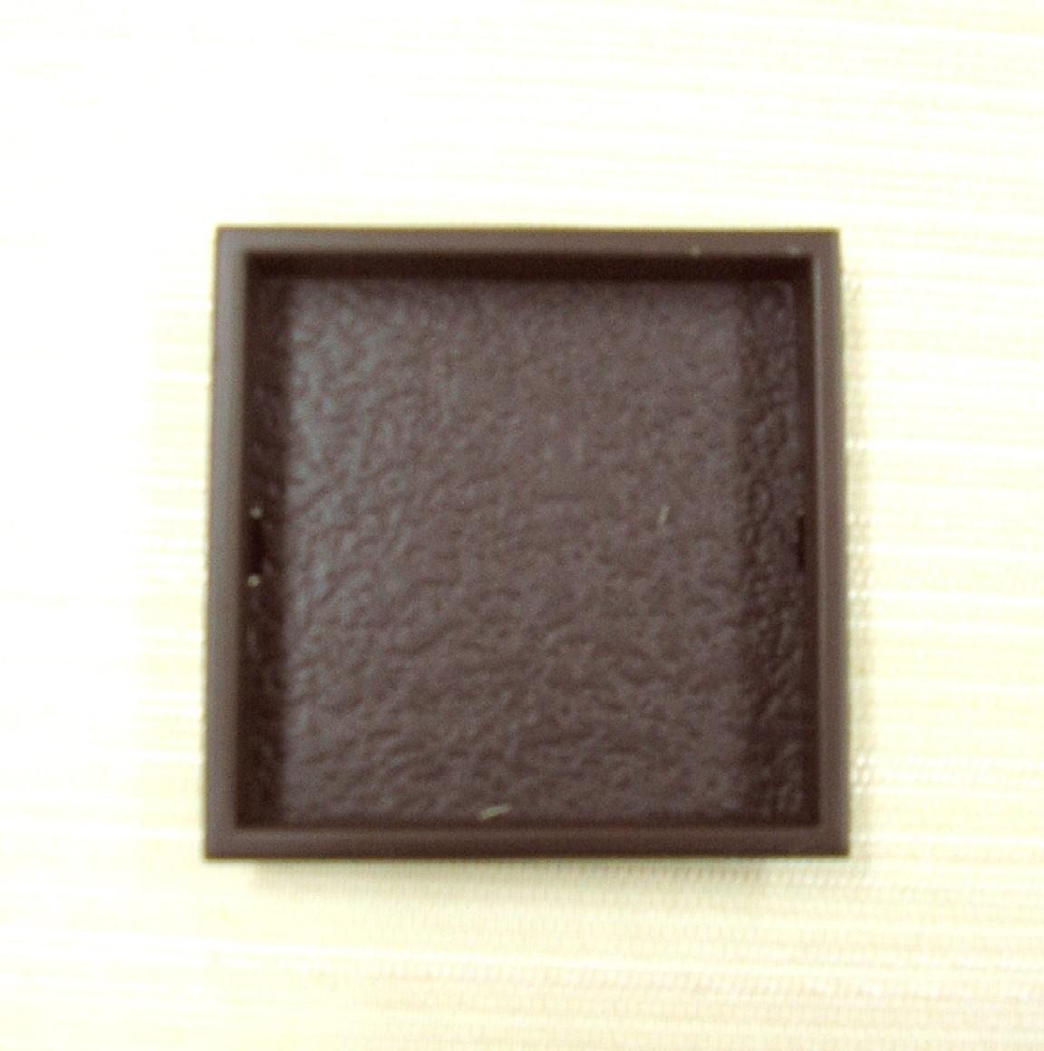 画像1: ふすまの引手 別底ウルミ四方角 虫喰